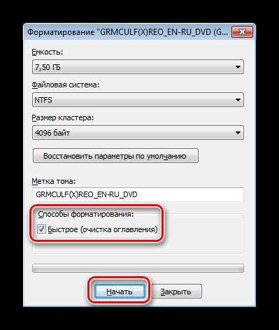 Окно форматирования загрузочной флешки в UltraISO