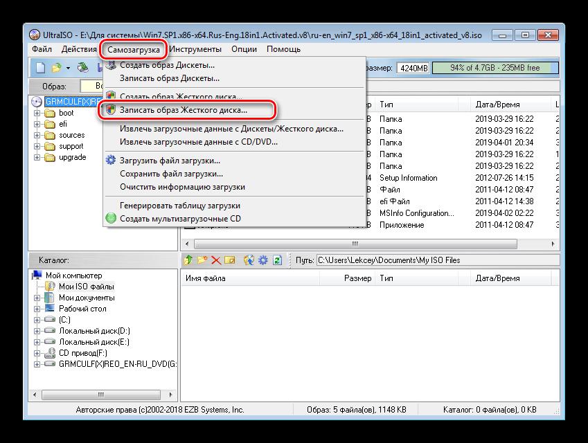 Пункт меню создание загрузочной флешки в UltraISO
