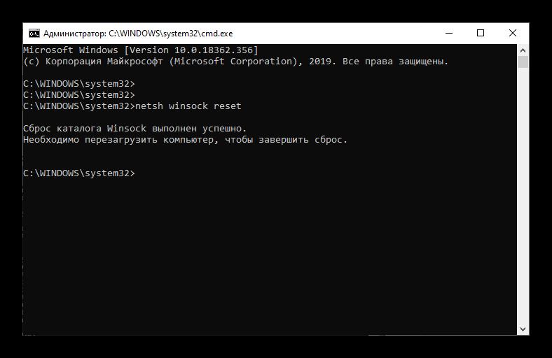 Сброс сетевой карты для нормализации работы службы NVIDIA NetworkService Container
