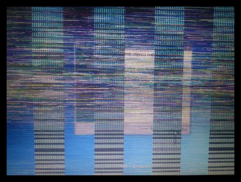 Артефакты при аппаратных проблемах с видеоадаптером