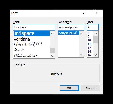 Выбор шрифта текста в RivaTuner