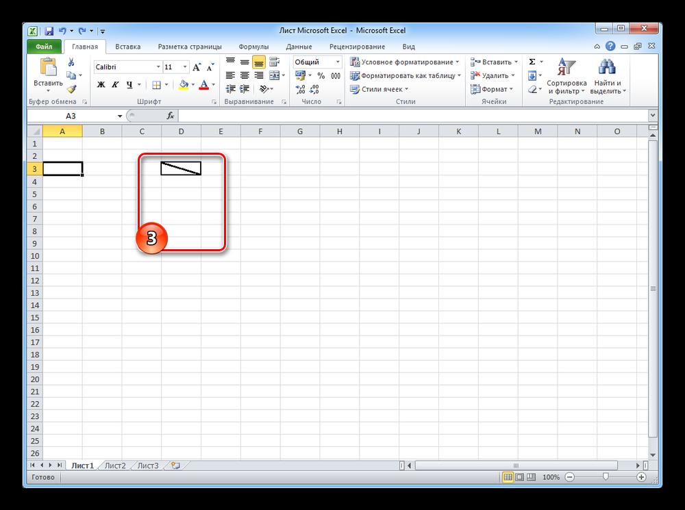 Ячейка Excel разделена по диагонали при помощи границ