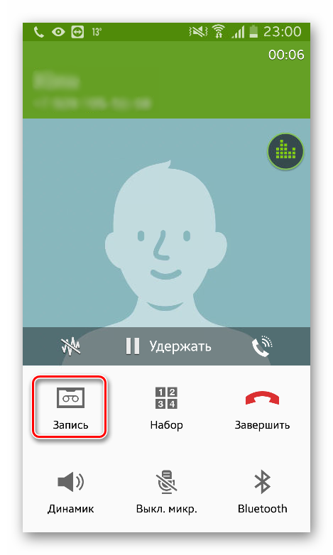 Запись разговора с помощью стандартного средства Samsung