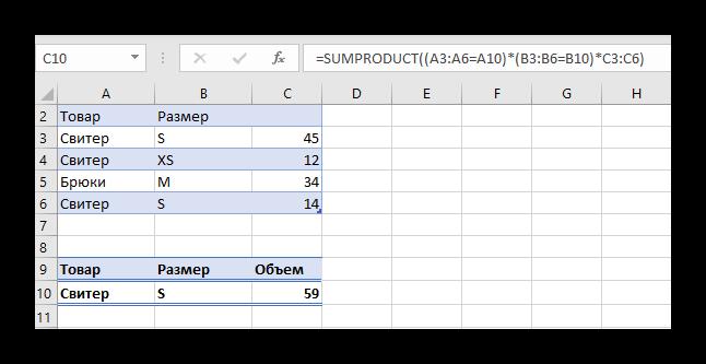 Использование функции SUMPRODUCT в Microsoft Excel