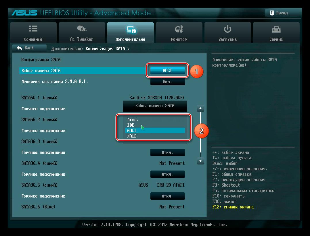Конфигурация SATA в UEFI BIOS