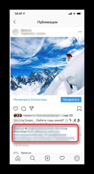 Найденный комментарий в Инстаграме