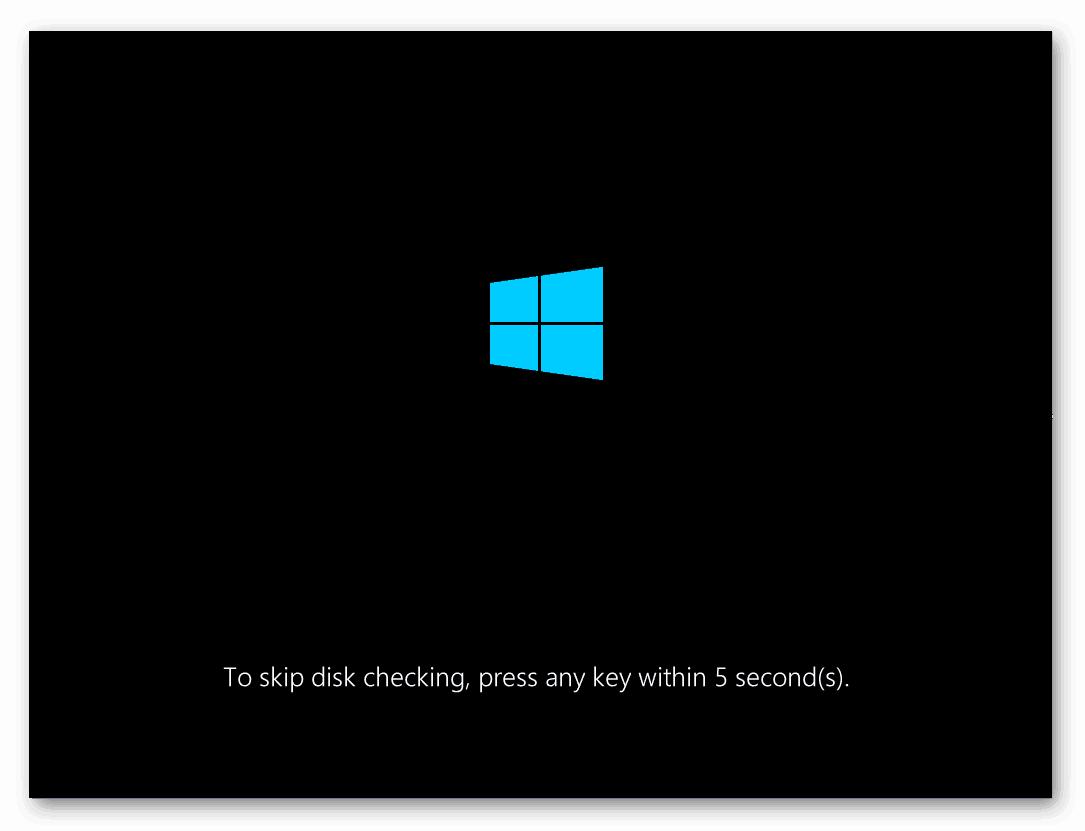Начало проверки HDD при перезагрузке