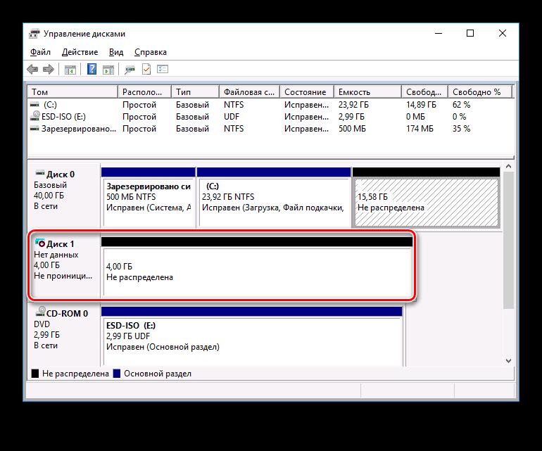 Неинициализированный диск в управлении дисками