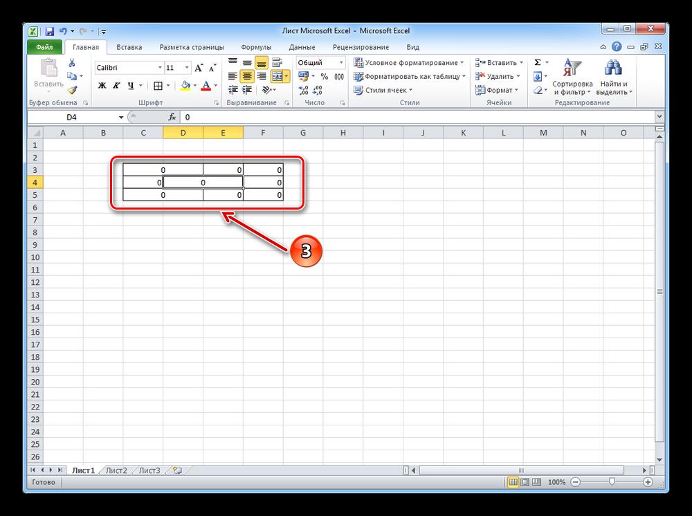 Пример таблицы Excel с неровными колонками