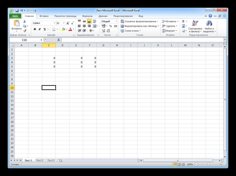 Приложение Excel создало новый столбец