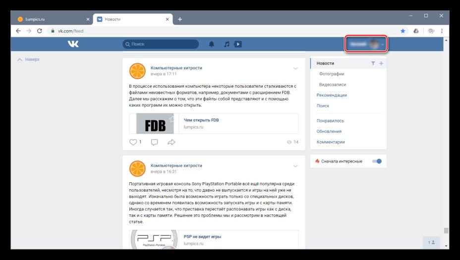 Открыть контекстное меню ВКонтакте
