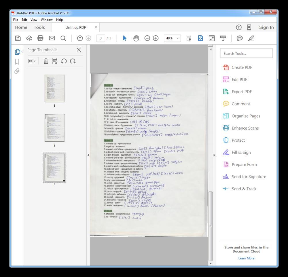 Отсканированные листы - Adobe Acrobat Pro