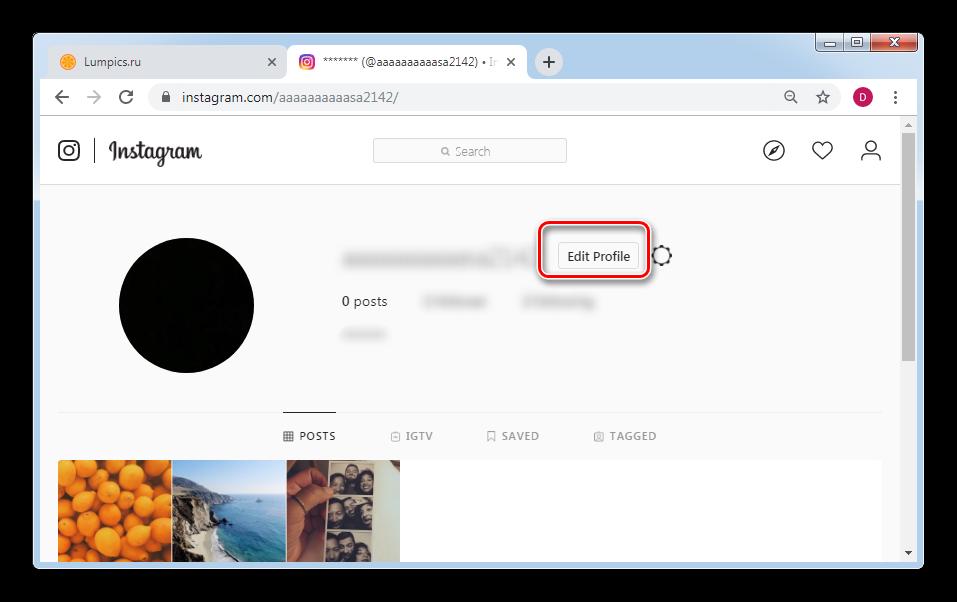Редактировать профиль в веб-версии Инстаграма