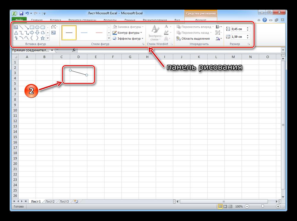 Рисуем линию в Excel