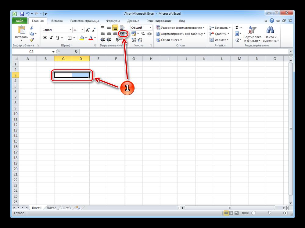 Быстрое объединение ячеек Excel