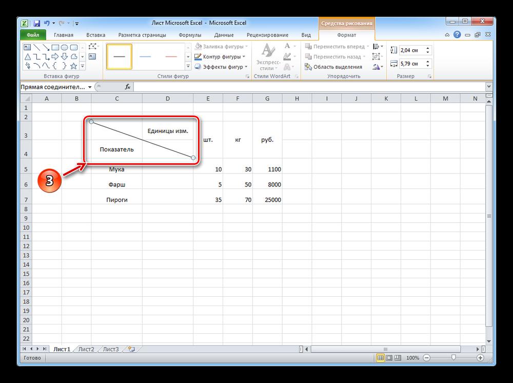Разные области данных в разделенных частях ячейки Excel