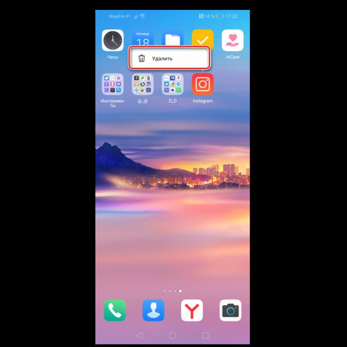 Удаление приложения Инстаграм на Android