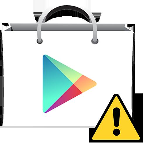 Что делать при ошибке Приложение не установлено на Андроид