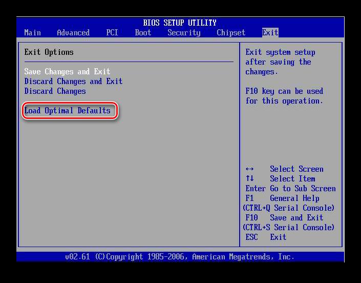 Load Setup Defaults на экране выхода из биоса