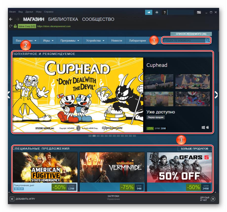 Варианты нахождения или выбора подарочной игры в Steam