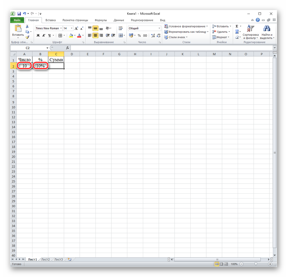 Ввод исходных данных для формулы вычисления в excel