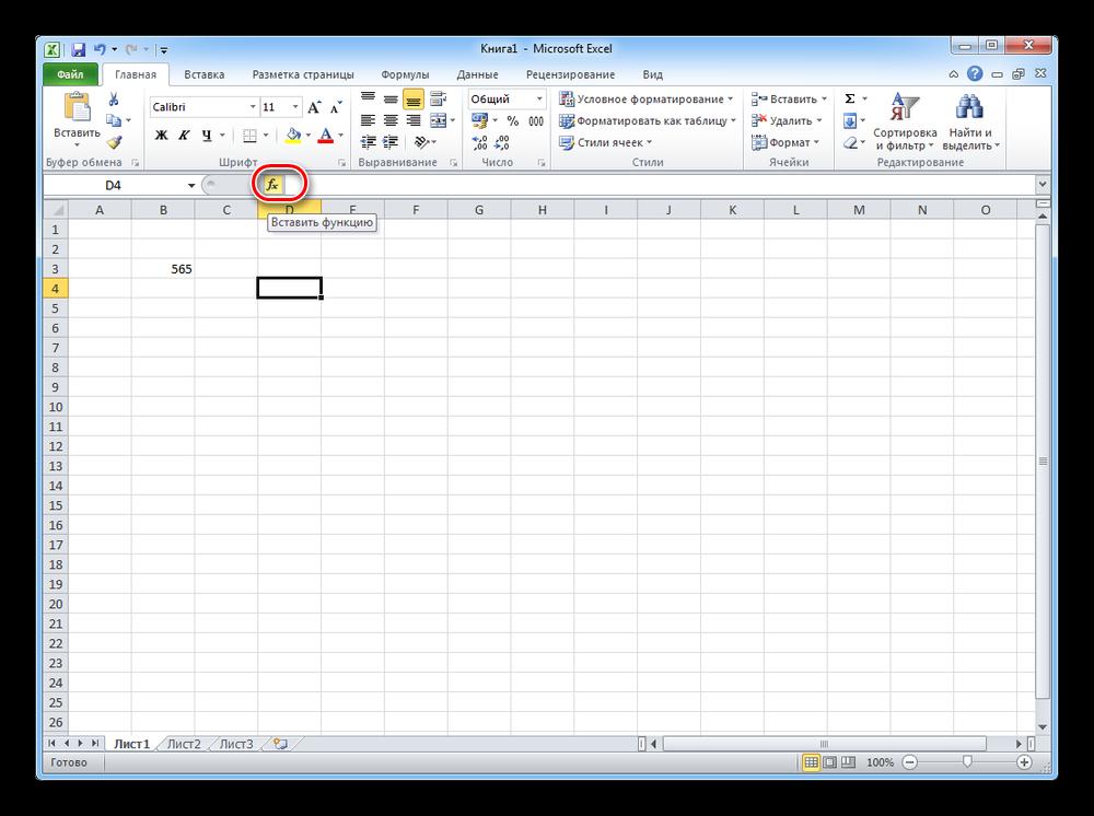 Вызов мастера функций в Excel