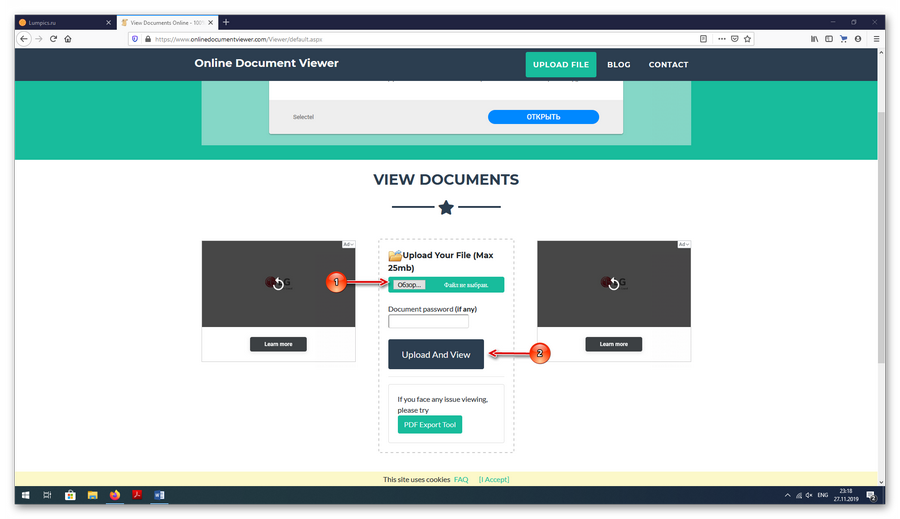 Загрузка файла docx в Панель инструментов Online Document Viewer