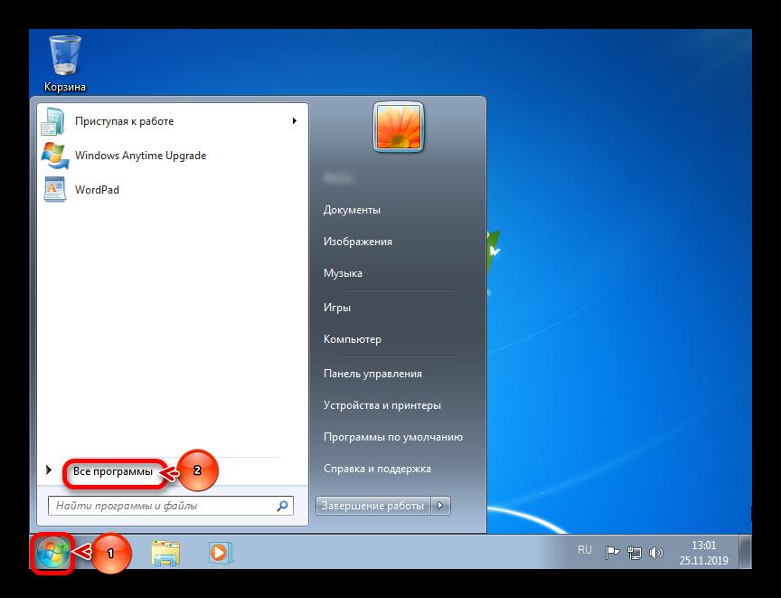 Меню Пуск и все программы в Windows 7