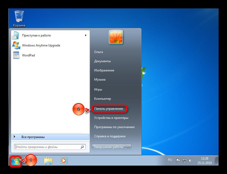 Меню Пуск и панель управления в Windows 7