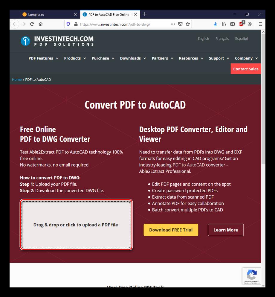 Область загрузки файла и начала конвертирования в сервисе от Investintech