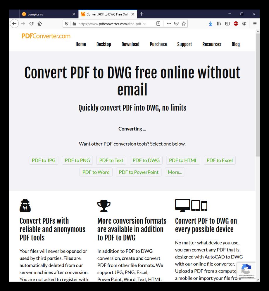 Ожидание конвертации в PDFConverter