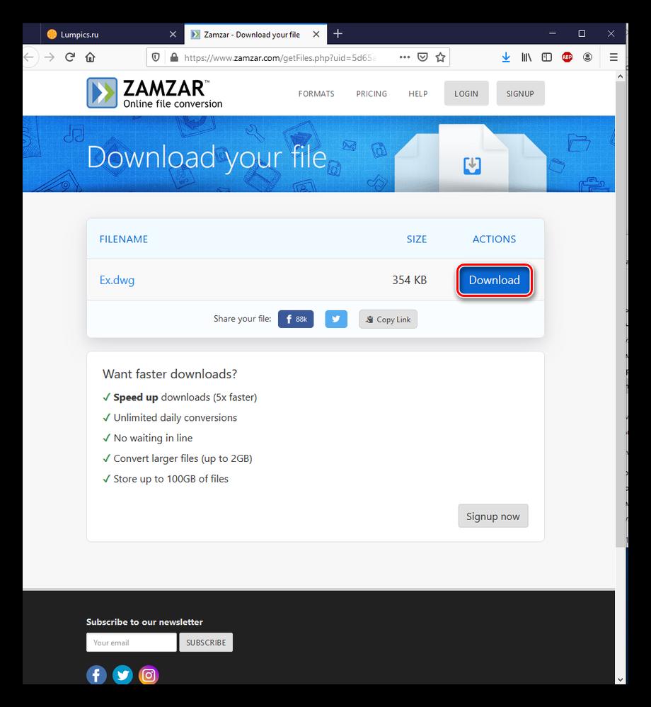 Окно сервиса после перехода во ссылки из письма в в Zamzar