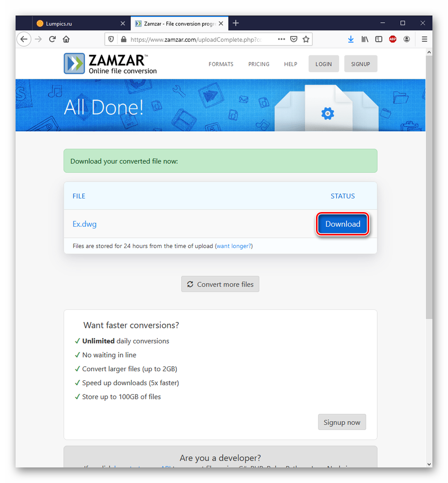 Окончание конвертации и возможность загрузки файла в Zamzar