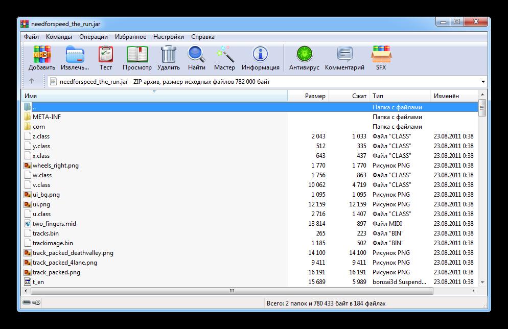 Отображение содержимого jar файла в WinRAR