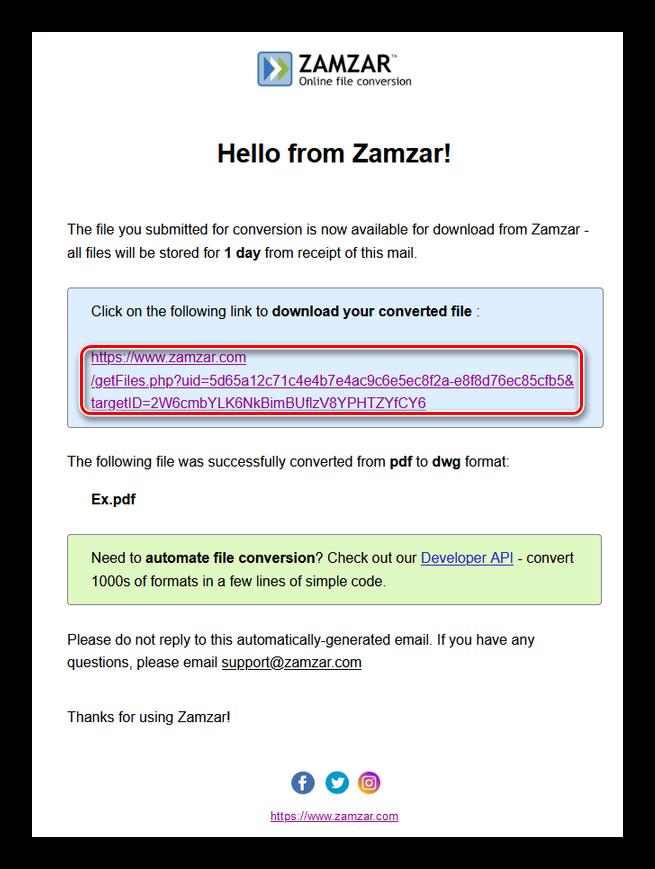 Письмо от сервиса с ссылкой на скачивание конвертированного файла в Zamzar