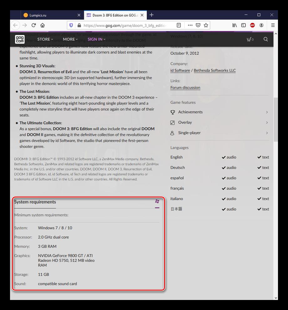 Пример системных требований в GOG