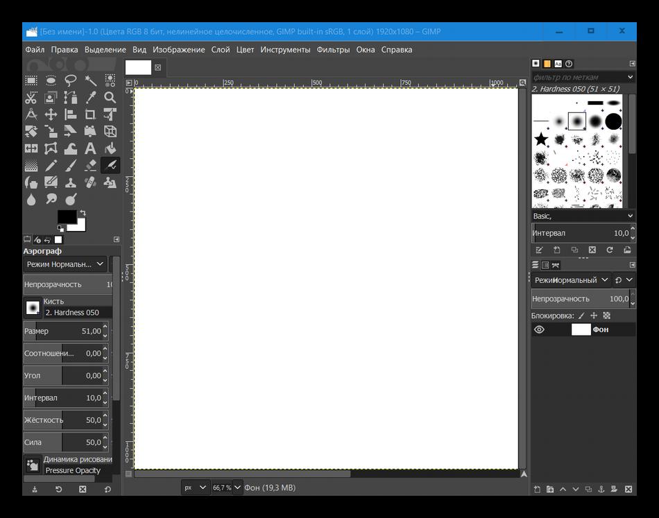 Программа GIMP на Windows