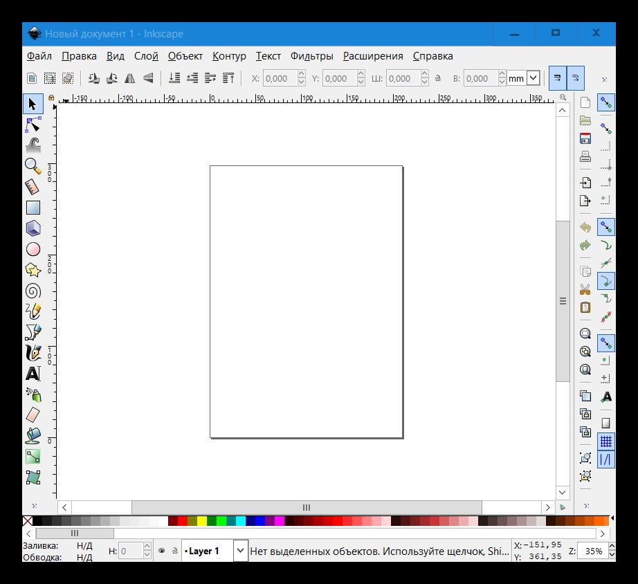 Программа Inkspace на Windows