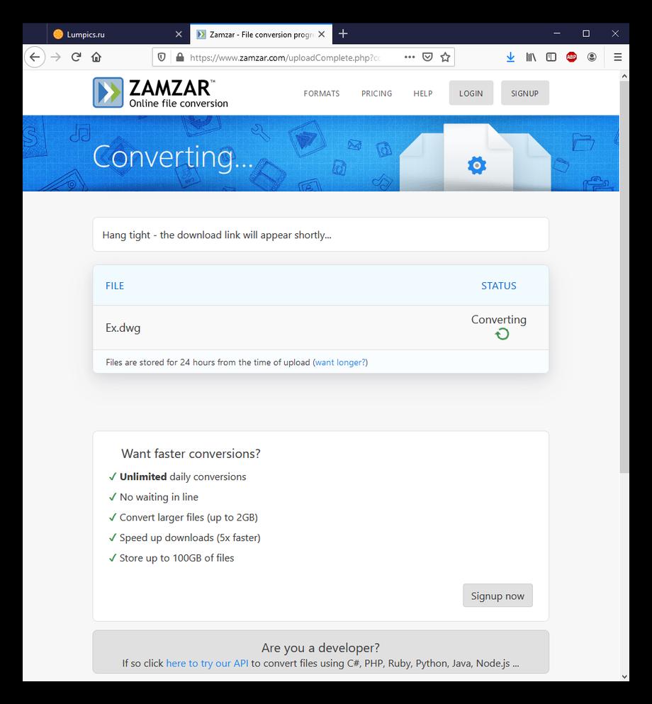 Процесс конвертации в Zamzar