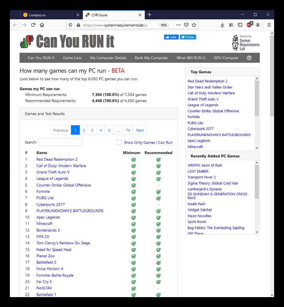 Результаты глобальной проверки совместимости в Can I Run It