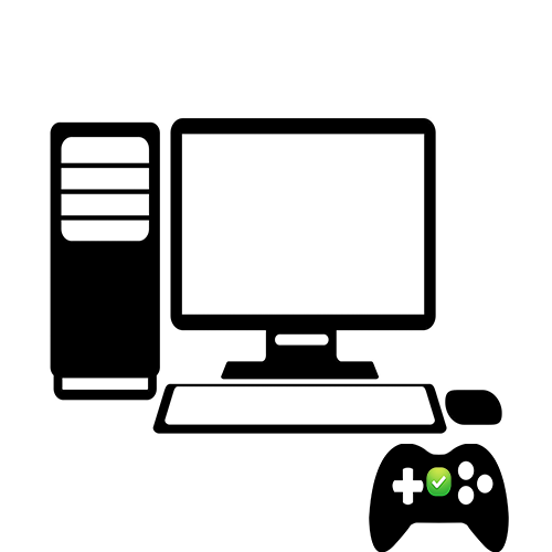 Совместимость компьютера с играми