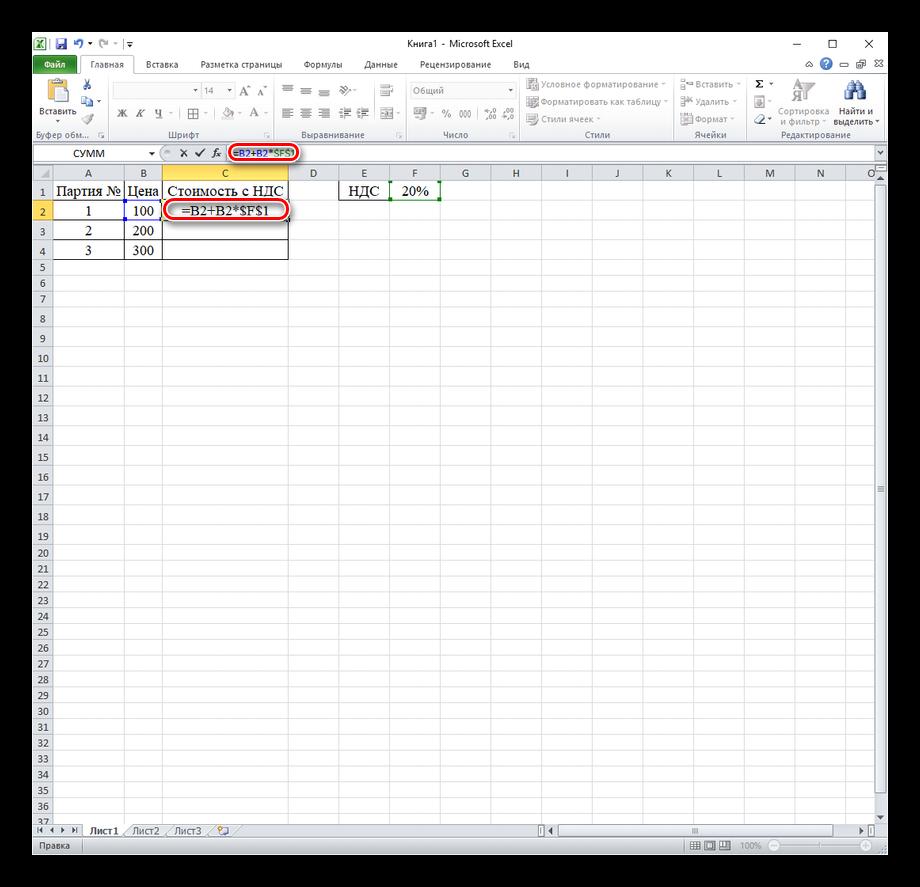 Формула для табличного вычисления суммы числа и процента в excel
