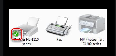 Активированный принтер