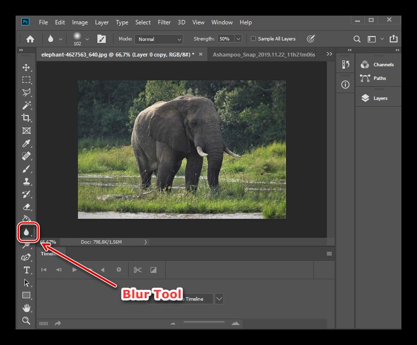 Инструмент Blur Tool в программе Фотошоп