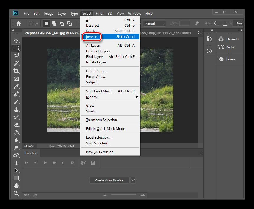 Использование функции инверсия в программе Фотошоп