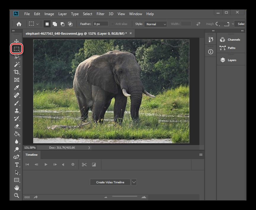 Использование инструмента прямоугольная область в программе Фотошоп