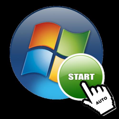 Автозапуск приложений при загрузке Windows 7