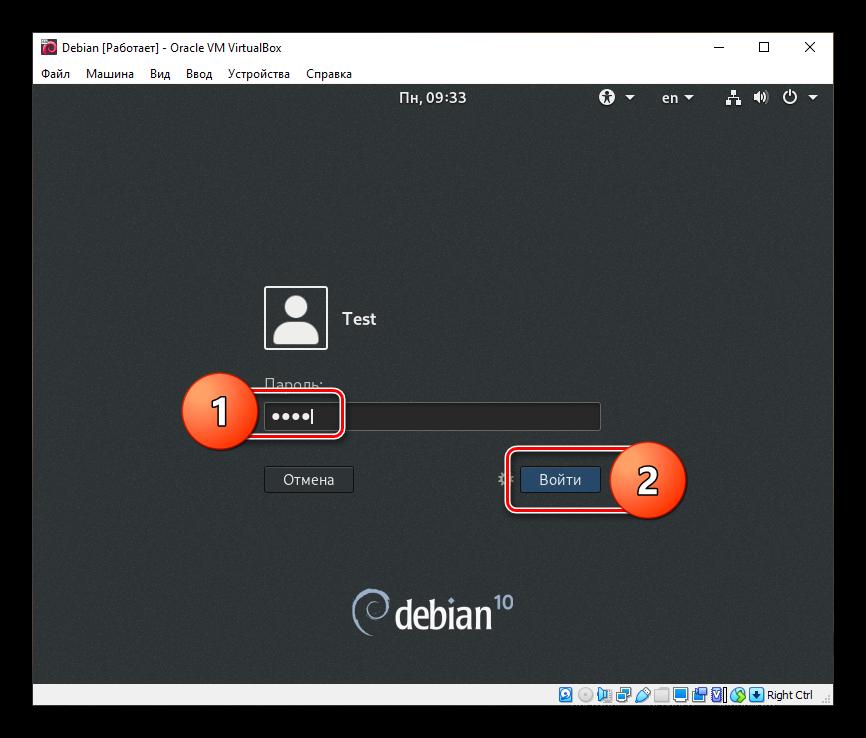 Ввод пароля пользователя при входе в Debian на VirtualBox