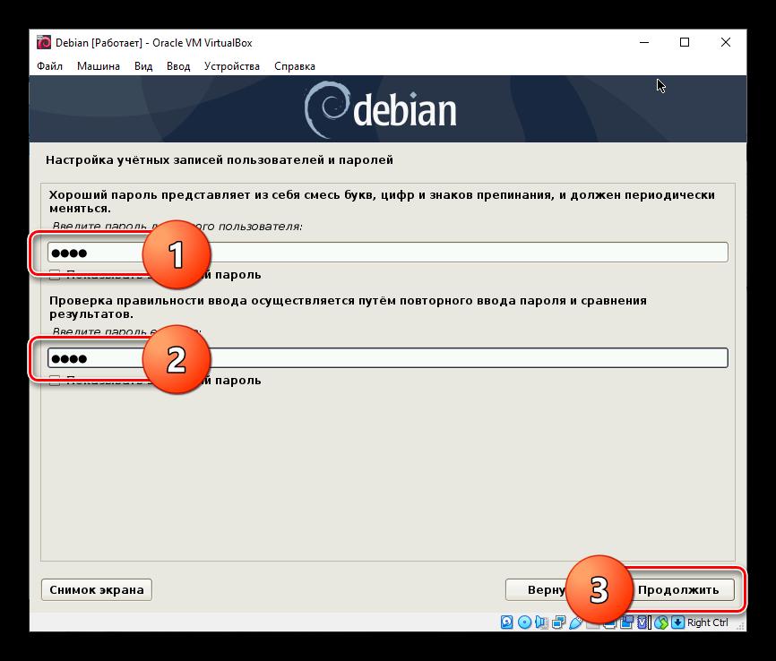 Ввод пароля пользователя при инсталляции Debian на VirtualBox