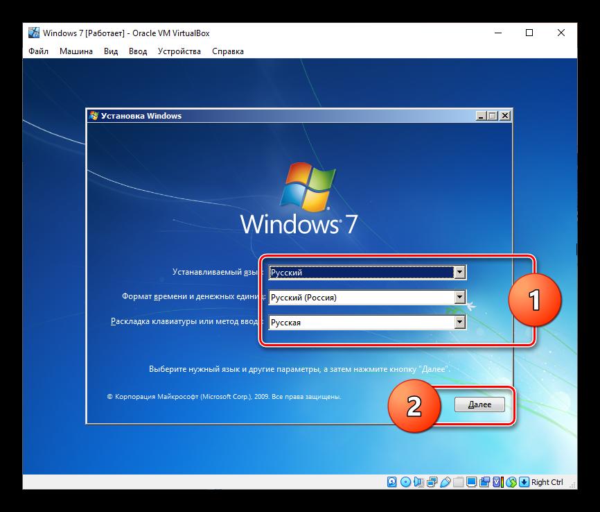 Выбор языка и настройка раскладки клавиатуры в Windows 7 при установке на VirtualBox